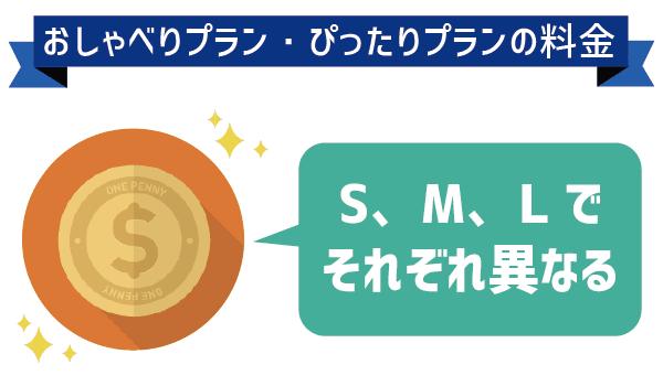 【初心者でも失敗ゼロ】UQモバイルでガラケー契約 (3)