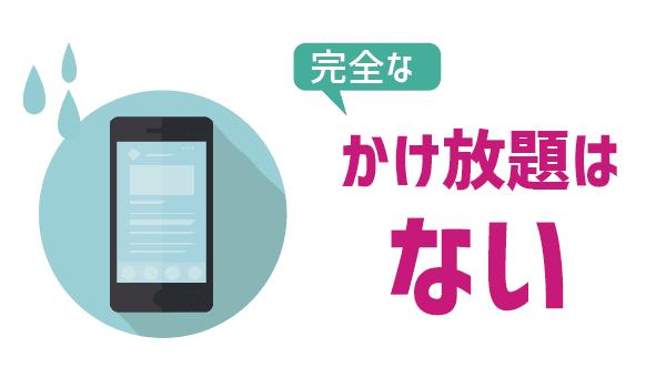【初心者でも失敗ゼロ】UQモバイルでガラケー契約 (13)